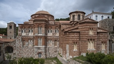 The Monastery of Hosiοs Loukas